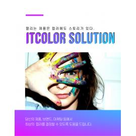 It-color color solutions
