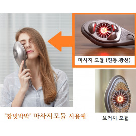 [APOLLO] CHARMBIT_Patent registered _New concept multi function scalp hair equipment