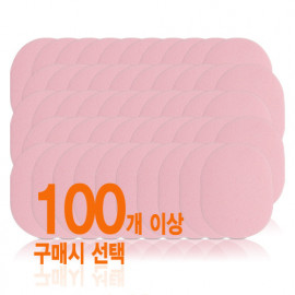 [skindom] sponge (with more than 100 purchases) _ Skin care shop