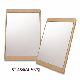 [Star Corporation] ST-484(A)Vertical _ Mirror, Tabletop Mirror, Fashion Mirror