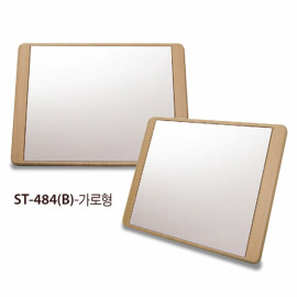 [Star Corporation] st-484(B)Horizontal _ Mirror, Tabletop Mirror, Fashion Mirror