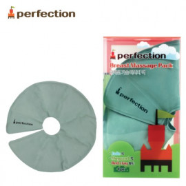 [PERFECTION] Breast Massage Pack, Jade _ Reducing Mastitis, Breastfeeding _ Made in KOREA