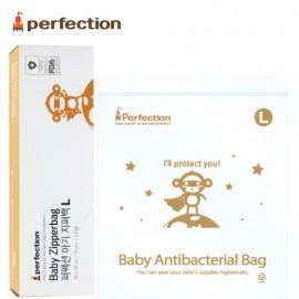 [PERFECTION] Antibacterial Baby Zipper Bags L 15pcs _ Reusable, Storage Bag, Food Storage, Made in Korea
