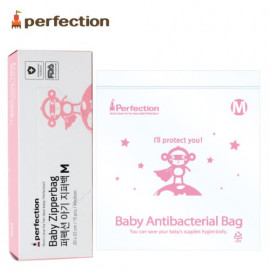 [PERFECTION] Antibacterial Baby Zipper Bags M 15pcs _ Reusable, Storage Bag, Food Storage, Made in Korea