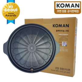 [KOMAN] Nonstick Titanium Coating Round BBQ Frying Pan _ BBQ Pan, Cookware, Chef's Pan, Barbecue, Korean BBQ
