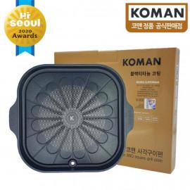 [KOMAN] Nonstick Titanium Coating Square BBQ Frying Pan _ BBQ Pan, Cookware, Chef's Pan, Barbecue, Korean BBQ