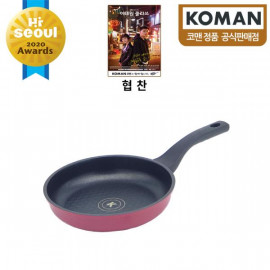 [KOMAN] Sense Win, Nonstick Titanium Coating Frying Pan, 20cm _ Omelette Pan, Cookware Chef's Pan_ (SGS Approved. PFOA Free) _ Made in KOREA
