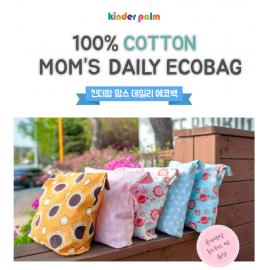 [Kinder Palm] 34% OFF _ Mom's Daily Eco-tote bag, 100% Cotton, Multi-purpose Eco friendly, tote bag _ Made in KOREA