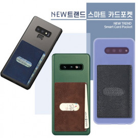 [WOOSUNG] New Trend Smart Card Pocket_ Slim&Compact Business Card Pocket For Smartphones,