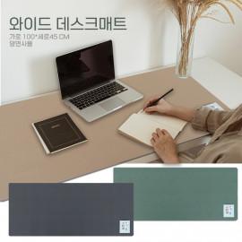 [Ilri_Ham] Stamp pocket desk mat _ A large size desk  mat, table mat_Made in Korea