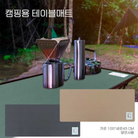 [Ilri_Ham]Camping table mat _ A large size capping table mat_Made in Korea