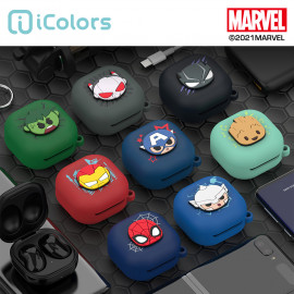 [S2B] MARVEL Mini Silicon Galaxy Buds Live / Pro Case Cover _ Avengers Character Full Cover Protective Case Skin for Samsung Galaxy Buds Live(2020)/Galaxy Buds Pro(2021), Made in Korea