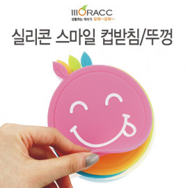 [Moracc] Silicone Coasters Cup Lid Green _ Drink Coasters Protect Furniture From Water Marks or Damage, Anti-Dust Airtight Mug Covers for Hot and Cold Beverages, Made in Korea
