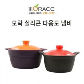 [Moracc] Silicone Multi Pot 600ml Pink _ Steamer Cooker with Lid, Microwave enabled, Made in Korea
