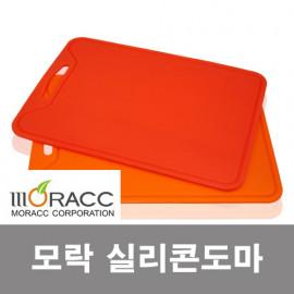 [Moracc] Silicone Cutting Board Red _ Grip Handle Chopping Board Mat, Made in Korea