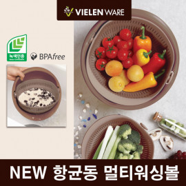 [Vielen Ware] Antimicrobial Copper Material Colander and Mixing Bowl _ Food Storage Containers with lids, BPA Free, Dishwasher Safe, Freezer Microwave Safe, Made in Korea