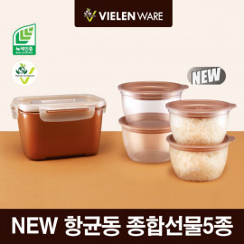 [Vielen Ware] Antimicrobial Copper Material Multi Set of 5 _ Food Storage Containers with lids, BPA Free, Dishwasher Safe, Freezer Microwave Safe, Made in Korea