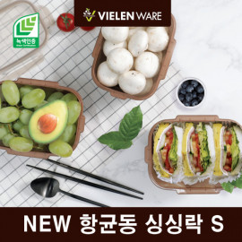 [Vielen Ware] Antimicrobial Copper Material SINGSINGLOCK S Set of 3 _ Food Storage Containers with lids, BPA Free, Dishwasher Safe, Freezer Microwave Safe, Made in Korea