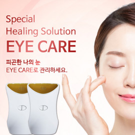 [PI] EyeCare _ Portable tired eye care device, tired eye recovery device with warmth and vibration