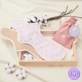 [ECOUS] Comfortable Cotton Extra Overnight Pad 2P _ Eco Sanitary Pads, Organic Cotton, Organic Reusable Cotton Pads, Sanitary Napkins, Menstrual Pads, Made in Korea