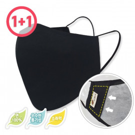 [ECOUS] 3D Mask 1+1 _ 100% cotton, Replaceable internal filter, three-dimensional multi-use mask, Breathable Comfortable Facemask for Outdoor Reusable Face Mask, Made in Korea